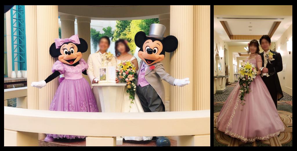 ディズニー結婚